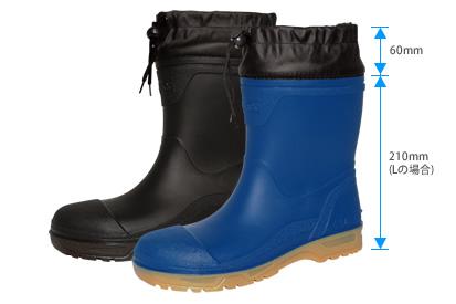 購入する 安全長靴 安全プロハークス#890