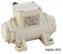 購入する 振動モータ KM3S-2PC (2極単相100V)