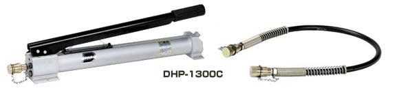 購入する アルミ合金 手動油圧ポンプ DHP-1300c