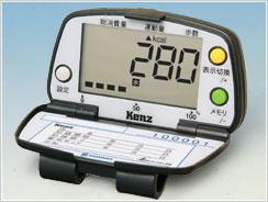 購入する 生活習慣記録機 ライフコーダEX