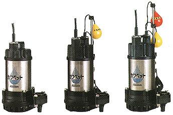 購入する WUP3形 強化樹脂製排水水中ポンプ(2極)
