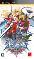 購入する Blazblue continuum shift extend