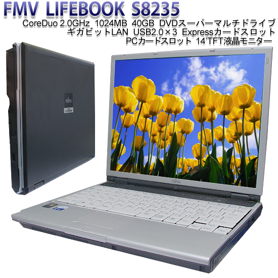 購入する A4ノートPC 富士通 FMV-S8235(Windows 7 Home Premium付属)