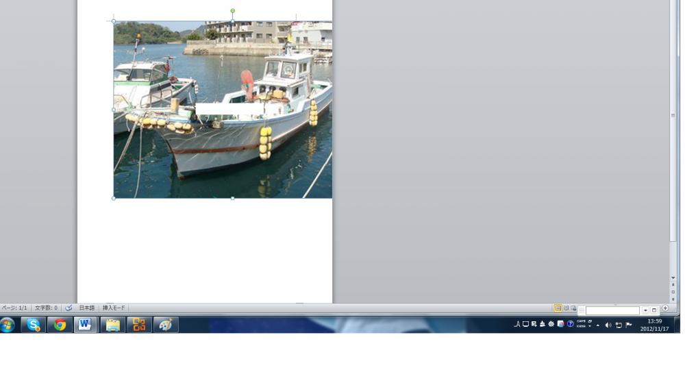 購入する 日本丸japan-ship Fishing boat Japan