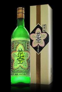 購入する 四季桜 花宝(かほう) 純米大吟醸 720ml 要低温【オリジナル化粧箱入】