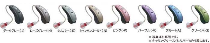 購入する デジタル式RIC(モデルR1シリーズ)