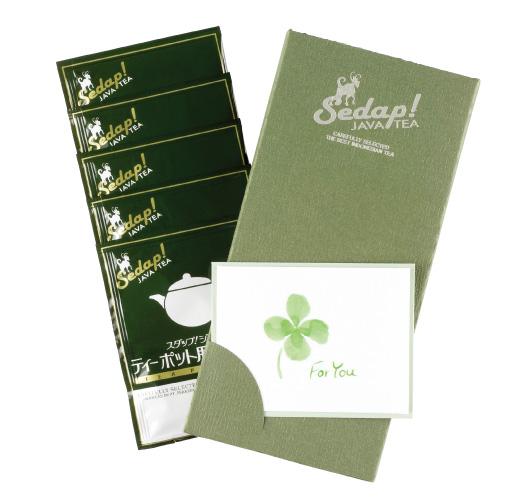 購入する グリーン小箱A