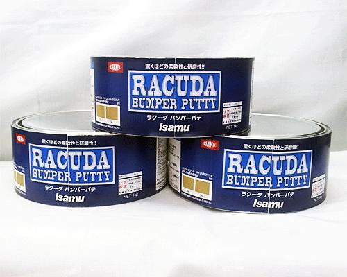 購入する RACUDA バンパーパテ