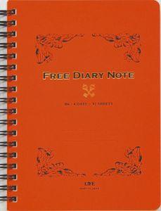 購入する 自由日記 B6 オレンジ