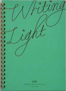 購入する ライティングライトノート
