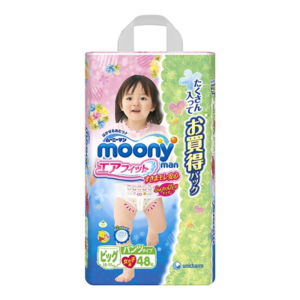 購入する Unicharm Baby Diapers Moony Pants for girls Big 46