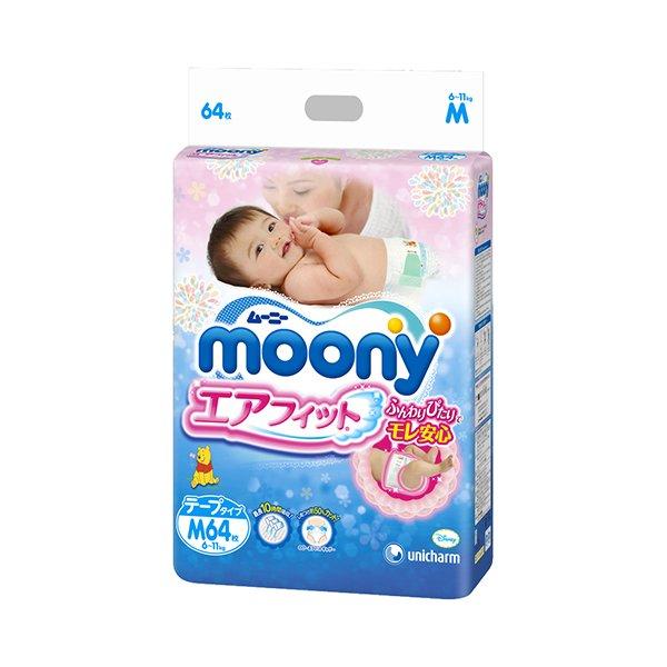 購入する Unicharm Baby Diapers Moony Tape type M64