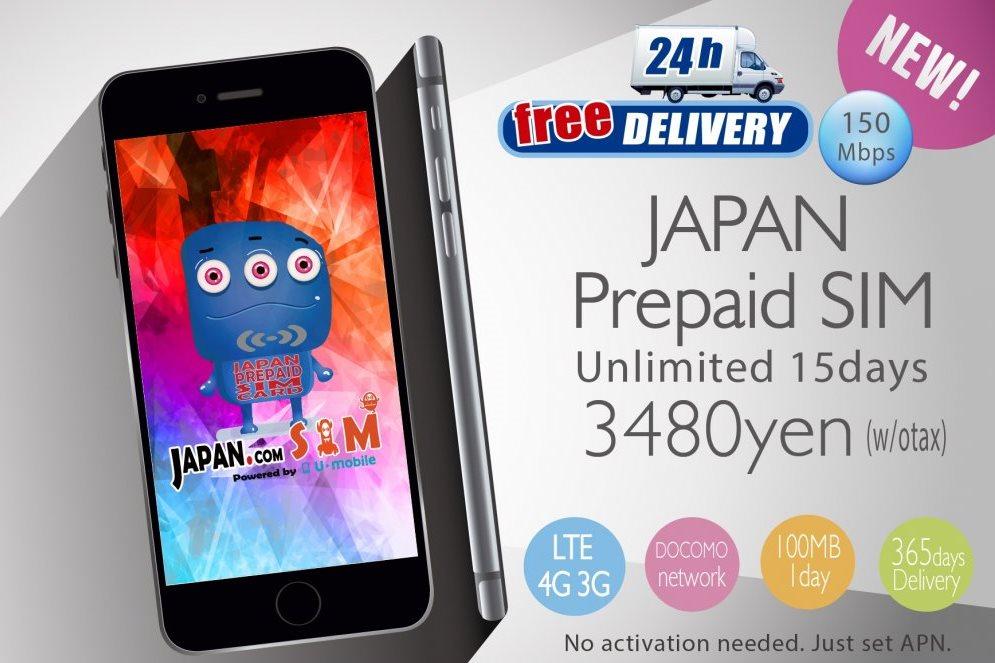 購入する Prepaid Sim Card 150mbps 15days in japan