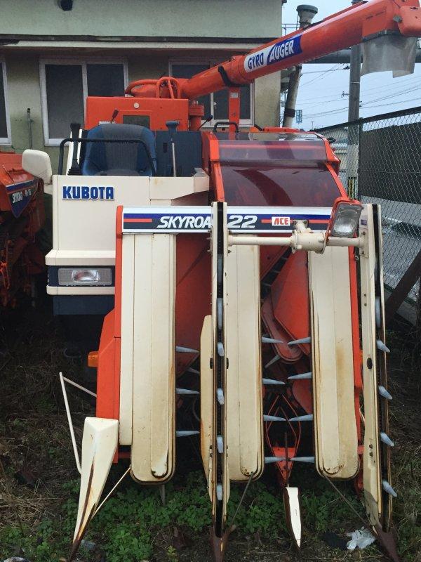 購入する Kubota R1-22G