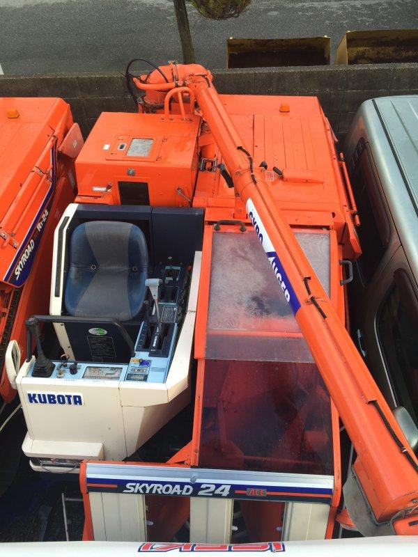 購入する Kubota R1-24G