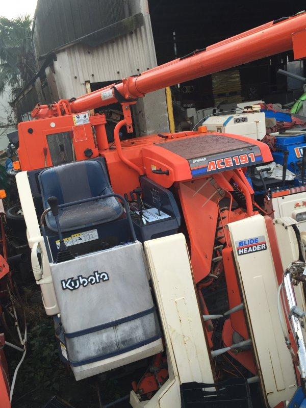 購入する Kubota R1-191G