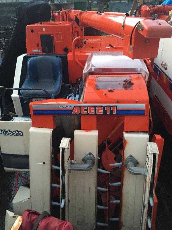 購入する Kubota R1-211G