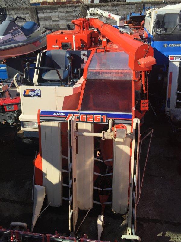 購入する Kubota R1-261G