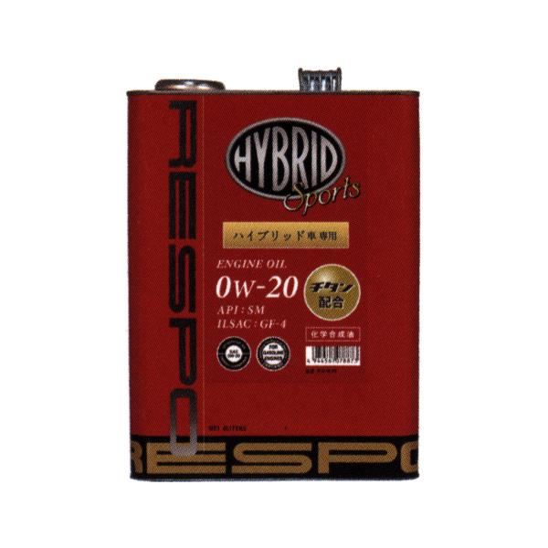 購入する 【Respoエンジンオイル】 ハイブッリド車専用 HYBRID Sports 0w20 4リットル(REO-4LHS)