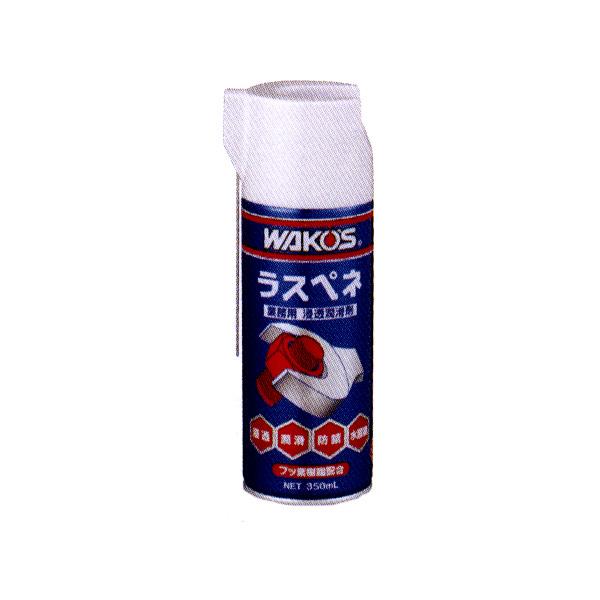 購入する 【WAKOSエアゾール潤滑系】 RP-Cラスペネ業務用 A121 350ml