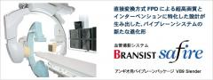 BRANSIST safire (バイプレーンパッケージ VB9 Slender) バイプレーン
