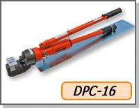 手動式鉄筋カッター DPC-16