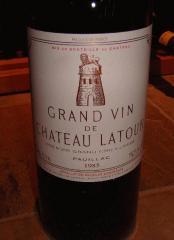ワイン グランヴァン