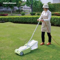 電動芝刈機 G-230 ライトグレー/ライトグリーン