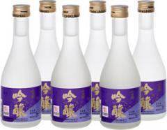 吟醸生貯蔵酒 千曲錦(300ml 6本セット)