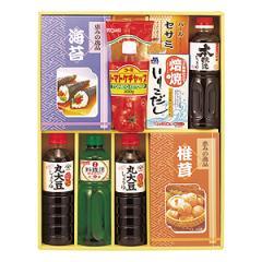 スペシャル調味料セット PTA-50N