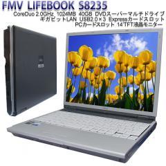 A4ノートPC 富士通 FMV-S8235(Windows 7 Home Premium付属)