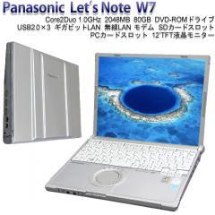 モバイルノートPC(B5型) Panasonic Let's Note W7(Windows Vista Business付属)