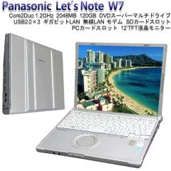 モバイルノートPC(B5型) Panasonic Let's Note W7(Windows Vista Business付属) CF-W7DWJAJR