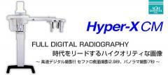 Hyper-X CM