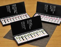 【送料無料】「聖」3種セット 煎茶・烏龍茶・ほうじ茶(化粧箱入り)