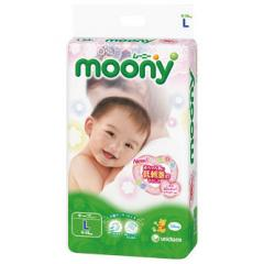 Moony baby diapers made in Japan