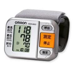 デジタル式血圧計