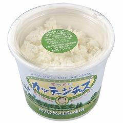 北海道手づくりカッテージチーズ