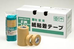 包装用 和紙粘着テープ
