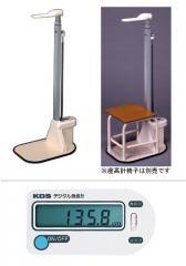 デジタル身長計