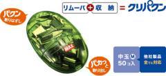 HK-P400R/LG クリパクン
