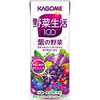 野菜生活100 紫の野菜