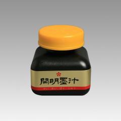BO1001開明墨汁