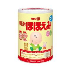 Meiji Hohoemi Milk Powder