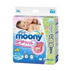 Unicharm Baby Diapers Moony Tape type NB 114