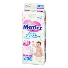 Kao Merries Diapers Tape Type L 36
