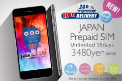 Prepaid Sim Card 150mbps 15days in japan