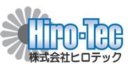 株式会社ヒロテック, 東京都