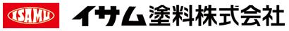 イサム塗料株式会社, 大阪市