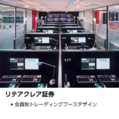 オフィスデザイン1